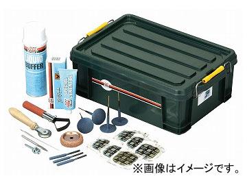 チップトップ 内面修理セットPS TT-700