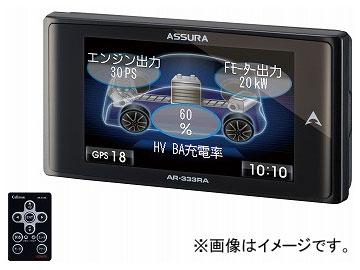 チップトップ レーダー探知機 AR-333RA
