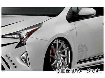 シルクブレイズ GLANZEN フロントフェンダー 純正単色 トヨタ プリウス ZVW50/51/55W 2015年12月~ 選べる9塗装色