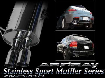 アーキュレー/ARQRAYマフラーステンレススポーツマフラーシリーズ/StainlessSportMufflerSeries8050AU02メルセデスベンツB200ターボCBA-24523406~