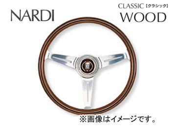 ナルディ/NARDI ステアリング クラシック/CLASSIC WOOD ウッド&ポリッシュスポーク 380mm N140