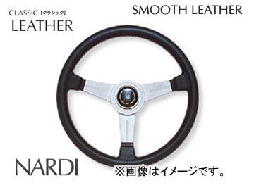 ナルディ/NARDI ステアリング クラシック/CLASSIC LEATHER ブラックレザー&シルバースポーク 340mm N342