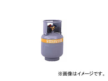デンゲン/dengen クーラ・マックスシリーズ 空調用フロンガス回収装置用 標準回収ボンベ 21L CP-M619-21YS