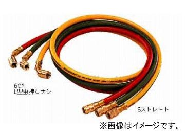 デンゲン/dengen クーラ・マックスシリーズ チャージングホース 2.2m 3本セット (赤・黄・緑 各1本) CP-H2200F-S