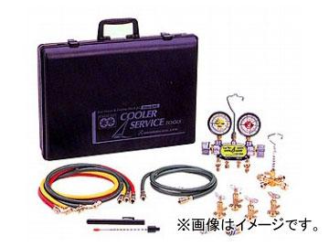デンゲン/dengen クーラ・マックスシリーズ ガスチャージセット 2バルブ方式 15点セット CP-2VSF