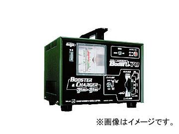 デンゲン/dengen ハイレートマックスシリーズ 2役充電器 (エンジン始動型) BOOST-UP70