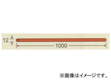 デンゲン/dengen スポルド マックスシリーズ 12φチップ素材 スーパー 1000mm SP-T12-1000-01