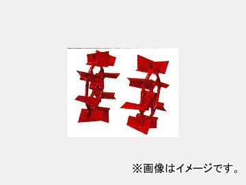 リョービ/RYOBI 培土けん引車輪(左右セット) コードNo.6090792