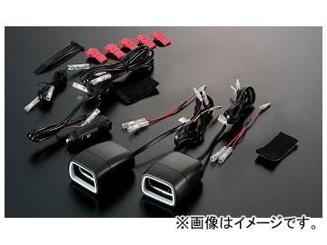 シートベルトバックルイルミ SonarJapan ソナージャパン限定モデル! [Bタイプ]