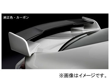 シルクブレイズ リアウィング 純正・センターカーボンクリア トヨタ 86 ZN6 後期 2016年08月~ 選べる7塗装色