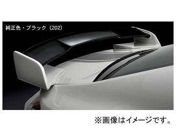シルクブレイズ リアウィング 純正・ガンメタツートン トヨタ 86 ZN6 後期 2016年08月~ 選べる7塗装色