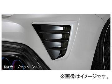 シルクブレイズ リアバンパーダクトカバー 純正・シルバーツートン トヨタ 86 ZN6 後期 2016年08月~ 選べる7塗装色