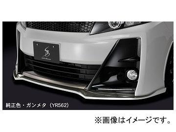 シルクブレイズ フロントリップスポイラー タイプS 純正・ガンメタツートン トヨタ ヴォクシー ZRR80W G's 2016年04月~ 選べる5塗装色