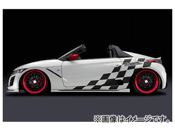シルクブレイズ チェッカーフラッグ ホンダ S660 JW5 2015年04月~ 選べる4カラー
