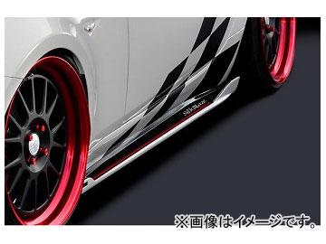 シルクブレイズ サイドライン SL-RS-RED/W マツダ ロードスター ND5RC 2015年05月~
