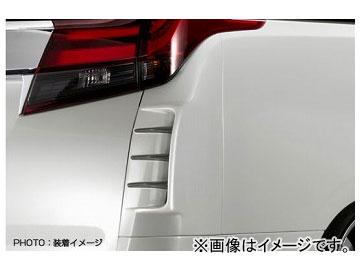 シルクブレイズ リアコーナーダクトパネル 純正単色 トヨタ アルファード/ヴェルファイア GGH/AGH/AYH30・35W BSM(ブラインドスポットモニターオプション付車不可) 選べる6塗装色