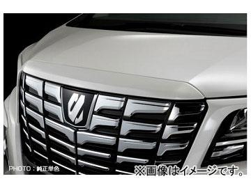シルクブレイズ フードトップモール 純正単色 トヨタ アルファード GGH/AGH/AYH30・35W S系グレード 2015年01月~ 選べる6塗装色