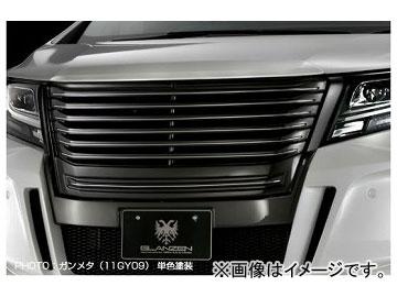 シルクブレイズ フロントグリル 未塗装 SB-30AL-FG トヨタ アルファード GGH/AGH/AYH30・35W S系グレード 2015年01月~