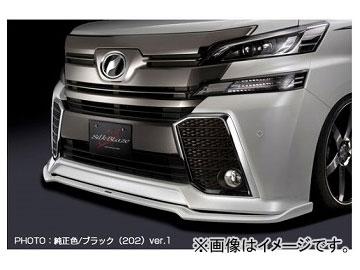 シルクブレイズ フロントリップスポイラー タイプS 純正・ブラックツートン Ver.1 トヨタ ヴェルファイア GGH/AGH/AYH30・35W Z系グレード 選べる7塗装色