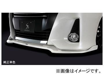 シルクブレイズ フロントリップスポイラー タイプS 純正単色 トヨタ ノアSi ZRR/ZWR8#W 2014年04月~2017年06月 選べる5塗装色