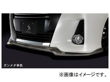 シルクブレイズ フロントリップスポイラー タイプS ガンメタ単色 TSR80NS-FS-YR562 トヨタ ノアSi ZRR/ZWR8#W 2014年04月~2017年06月