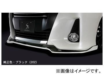 シルクブレイズ フロントリップスポイラー タイプS 純正・ブラックツートン トヨタ ノアSi ZRR/ZWR8#W 2014年04月~2017年06月 選べる5塗装色