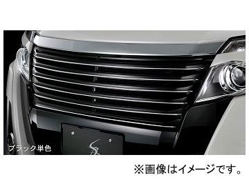 シルクブレイズ フロントグリル 純正単色 トヨタ ノアSi ZRR/ZWR8#W 2014年04月~2017年06月 選べる5塗装色