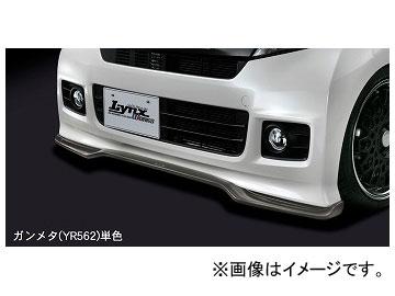 シルクブレイズ LynxWorks フロントリップスポイラー タイプS ガンメタ単色 TSRNBOXC-YR562 ホンダ N-BOXカスタム JF1/2 2011年12月~