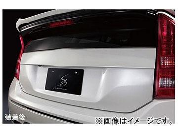 シルクブレイズ リアゲートスムージングカバー 純正単色 トヨタ プリウス ZVW30 2009年05月~2015年11月 選べる8塗装色