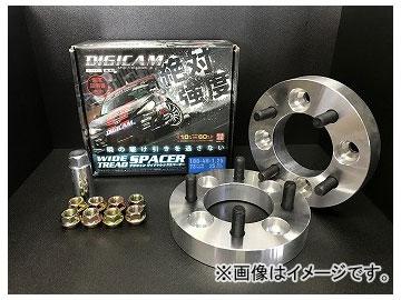 デジキャン ワイドトレッドスペーサー 114-4H/P1.5 30mm DSP-15114430 入数:1セット(2個)