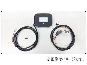 ギャラクス ハイパワーバックドアLEDランプ クリア PR5-BDL-B トヨタ プリウス 50系
