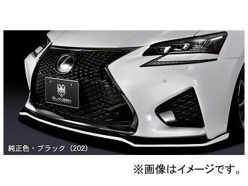 シルクブレイズ グレンツェン フロントリップスポイラー 純正色単色 レクサス GS F URL10 2015年12月~ 選べる7塗装色