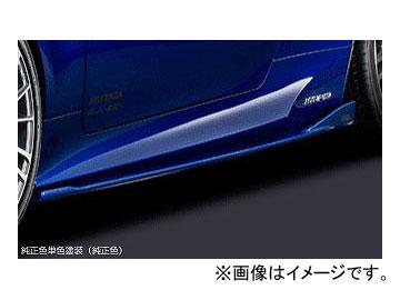 シルクブレイズ グレンツェン サイドステップ 純正色単色 レクサス RC F SPORT AVC10/GSC10 2014年10月~ 選べる7塗装色