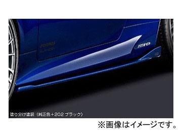 シルクブレイズ グレンツェン サイドステップ 純正色+ブラック(202) レクサス RC F SPORT AVC10/GSC10 2014年10月~ 選べる7塗装色