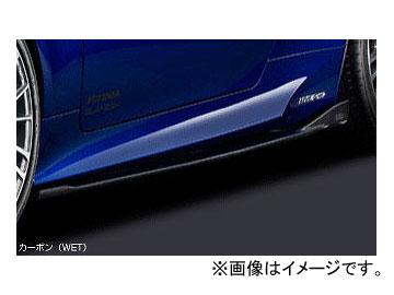 シルクブレイズ グレンツェン サイドステップ WETカーボン仕様 GL-RCF-SSWC レクサス RC F SPORT AVC10/GSC10 2014年10月~
