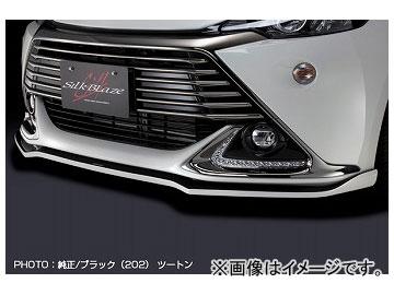 シルクブレイズ フロントリップスポイラーType-S 純正色+ブラック(202) トヨタ アクアG's NHP10 2013年12月~ 選べる7塗装色