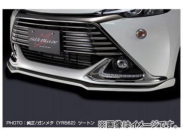 シルクブレイズ フロントリップスポイラーType-S 純正色+ガンメタ(YR562) トヨタ アクアG's NHP10 2013年12月~ 選べる7塗装色