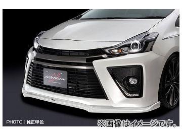 シルクブレイズ フロントリップスポイラーType-S 純正色単色 トヨタ プリウスα G's ZVW40/41W 2015年01月~ 選べる6塗装色