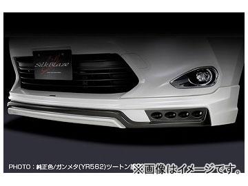 シルクブレイズ フロントスポイラー 純正色+ガンメタ(YR562) LED無 トヨタ ハリアー ZSU/AVU6#W 2013年12月~2017年05月 選べる7塗装色