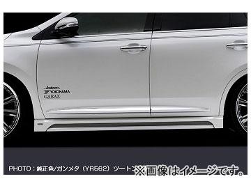 シルクブレイズ サイドステップ 純正色+ガンメタ(YR562) トヨタ ハリアー ZSU/AVU6#W 2013年12月~2017年05月 選べる7塗装色