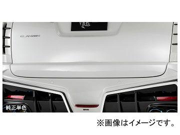 シルクブレイズ グレンツェン 鎧 リアゲートパネル 未塗装 GL-30AL-RG トヨタ アルファード GGH/AGH/AYH3#W S/SA/SR 2015年02月~