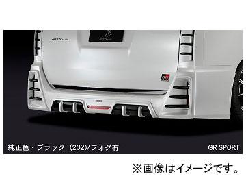 シルクブレイズ リアディフューザー 未塗装 フォグ有 TSR80NG-RDF トヨタ ノアG's/GR SPORT ZRR80W 2016年04月~