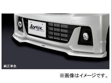 シルクブレイズ LynxWorks フロントリップスポイラー タイプS 純正色単色 スズキ ワゴンRスティングレー MH55/35S 2017年2月~ 選べる6塗装色