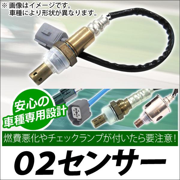 NGK NTK OEM Oxygen O2 Sensor 24540