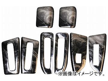 ジェットイノウエ インテリア3Dパネル 茶木目 ドアパネルセット 595435 イスズ ファイブスターギガ 2015年11月~