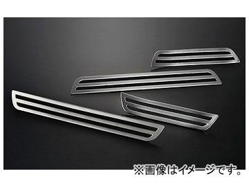 シルクブレイズ ステンレススカッフプレート ヘアライン仕上げ SB-SSP-CHR トヨタ C-HR ZYX10/NGX50 2016年12月~