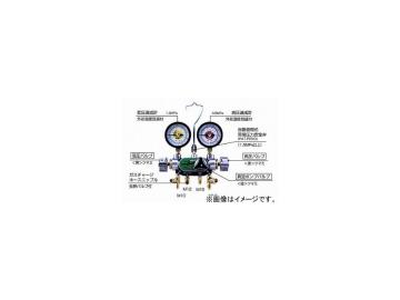 デンゲン/dengen クーラ・マックスシリーズ システム アナライザー 3バルブ方式 ダンパーゲージ付 マニホールドゲージ CP-MG313N-DX