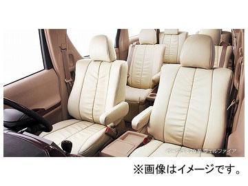 ベレッツァ プレミアム シートカバー PVC ダイハツ ムーヴ/スバル ステラ 選べる6カラー 選べる3デザイン D791