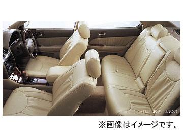 ベレッツァ セダンベーシック シートカバー PVC トヨタ クラウンエステート JZS17#W 2001年08月~ 選べる6カラー 5236
