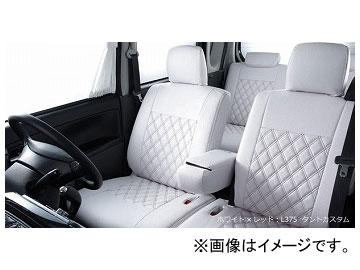 ベレッツァ ワイルドステッチ シートカバー トヨタ ハイエースワゴン TRH224/TRH229 2012年05月~2017年11月 ステッチ変更 カラー3 T305